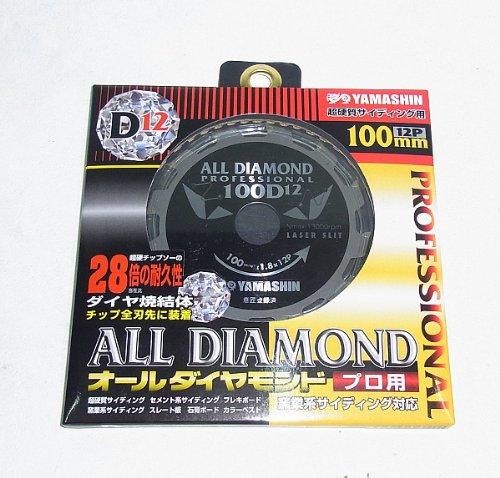 オールダイヤモンド 12P 100x12P CYT-YSD-100D12 4534587091015 skc-708167