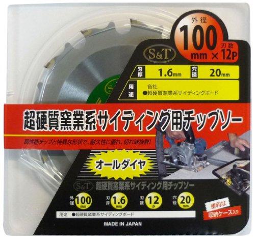 S&T 超硬質窯業系サイディング用チップソー 100mm×12P 4954458251957 skc-068506 送料無料
