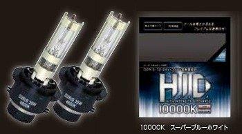 HIDバルブ D2R/S 35W 10000K ホワイト 528186 4976383329235 skc-234723 送料無料