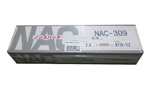 ニッコー ステンレス溶接棒 NAC-309 2.0mm×2.5Kg 242396 4954458120888 skc-242396 送料無料