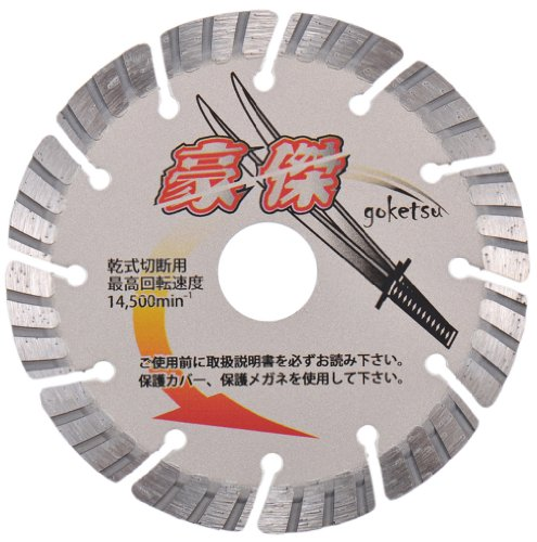 SANKYO 豪傑 ごうけつ SE-G6 4936091004459 skc-226192 送料無料