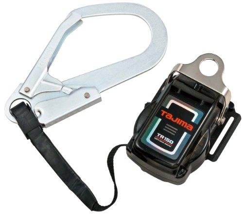 タジマ 安全帯 一本吊り専用 TR150L1 ランヤード TA-L1TR150S 落下防止 電気工事 高所での安全作業 4975364160119 skc-299164 送料無料