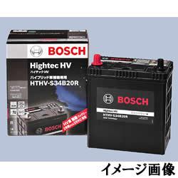 BOSCHボッシュ 国産ハイブリッド車専用バッテリー ハイテック HV HTHV-S46B24R