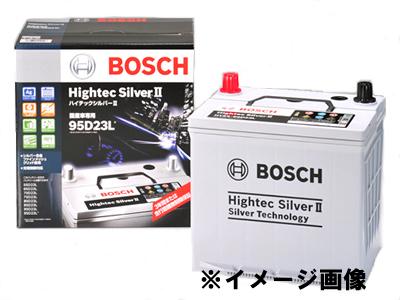 BOSCH ボッシュ 国産車用 ハイテックシルバーIIバッテリー HTSS-95D23R  取寄せ  送料無料