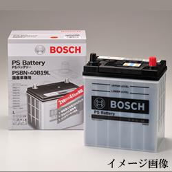 BOSCHボッシュ 国産車用 新品 PSRバッテリー PSR-75D23L 送料無料