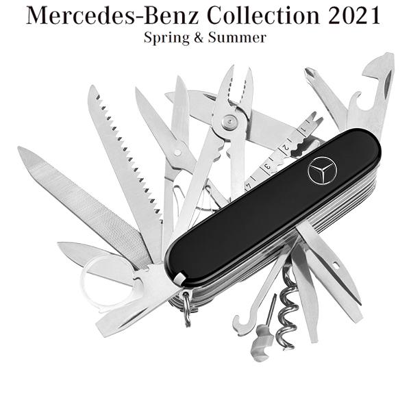 メルセデスベンツコレクショングッズ ビクトリノックス スイスチャンプナイフ B66953410
