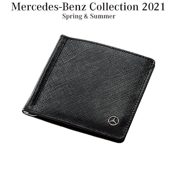メルセデスベンツコレクション マネークリップ ブラック B91302423