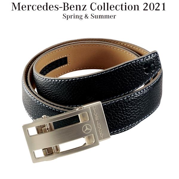メルセデスベンツコレクション Mercedes-Benz×BLACKCLOVER Lucky ベルト ブラック B91905090