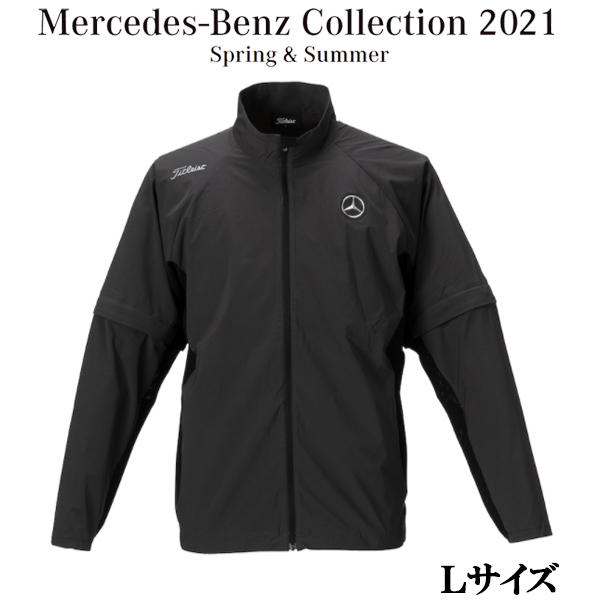 メルセデスベンツコレクション Mercedes-Benz×Titleist 2way ライトウェイトストレッチ ハイブリッド ジャケット Lサイズ B91905312