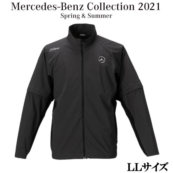 メルセデスベンツコレクション Mercedes-Benz×Titleist 2way ライトウェイトストレッチ ハイブリッド ジャケット LLサイズ B91905313
