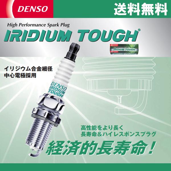 高性能をより長く 長寿命ハイレスポンスプラグ DENSO イリジウムタフ スズキ 人気ブレゼント VXU22 3本セット CV51S 97.4~98.10用 最新アイテム ワゴンR