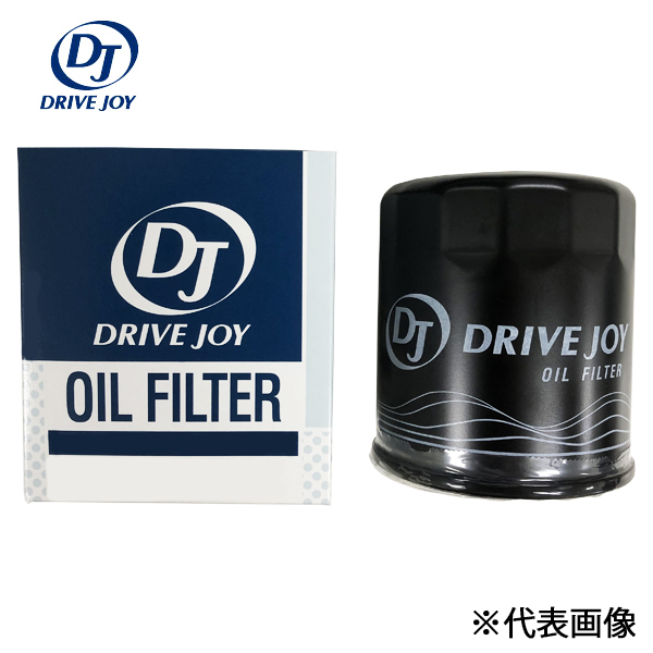 トヨタ第2ブランド 全国どこでも送料無料 DRIVE 売却 JOY ドライブジョイ V9111-0028 オイルフィルター カートリッジ式