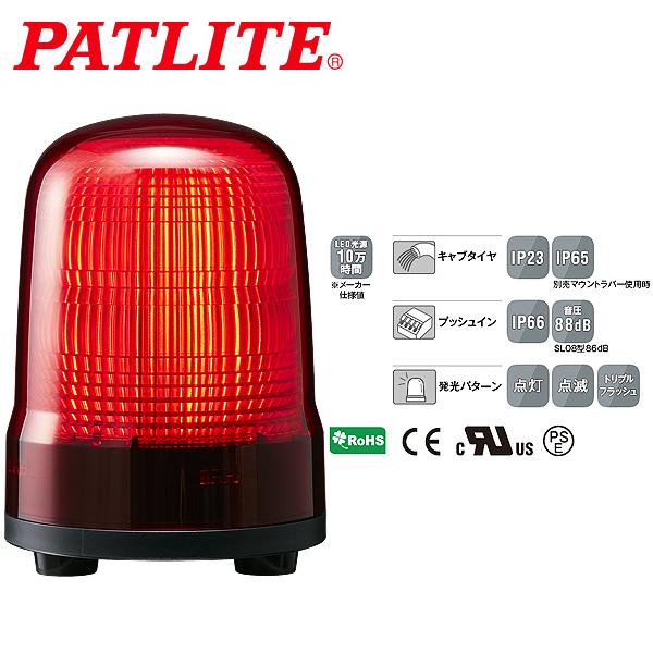 パトライト LED表示灯 SLシリーズ φ100mm AC100~240V 3点ボルト足取付 キャブタイヤケーブル 赤 SL10-M2JN-R 送料無料