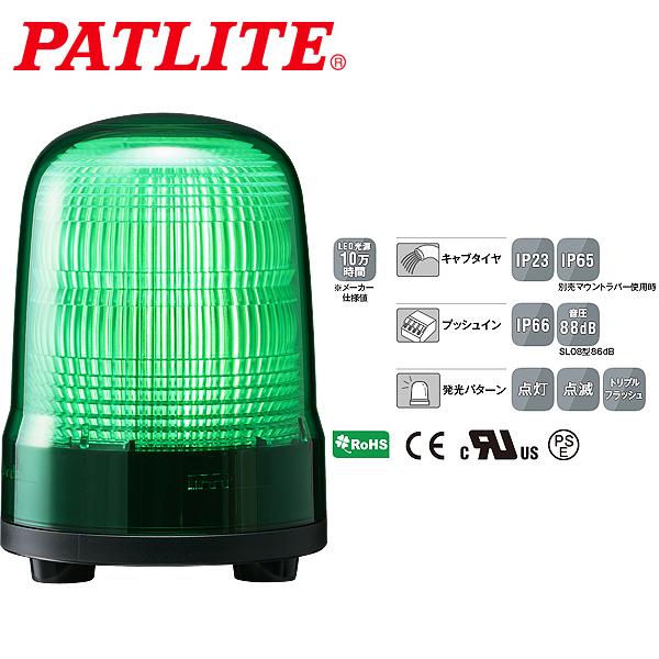 パトライト LED表示灯 SLシリーズ φ100mm AC100~240V 3点ボルト足取付 キャブタイヤケーブル 緑 SL10-M2JN-G 送料無料