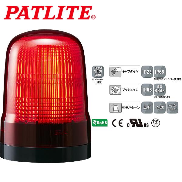 パトライト LED表示灯 SLシリーズ φ100mm DC12/DC24 2点穴式取付 プッシュイン端子台 ブザー無 赤 SL10-M1KTN-R 送料無料