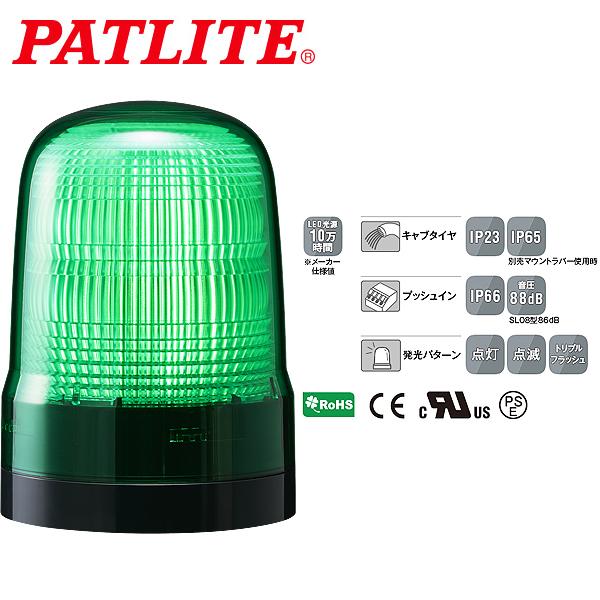パトライト LED表示灯 SLシリーズ φ100mm DC12/DC24 2点穴式取付 プッシュイン端子台 ブザー無 緑 SL10-M1KTN-G 送料無料