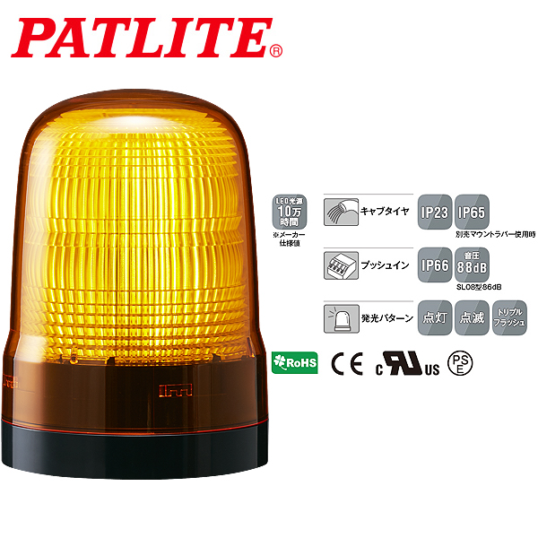 パトライト LED表示灯 SLシリーズ φ100mm AC100~240V 2点穴式取付 プッシュイン端子台 ブザー無 黄 SL10-M2KTN-Y 送料無料