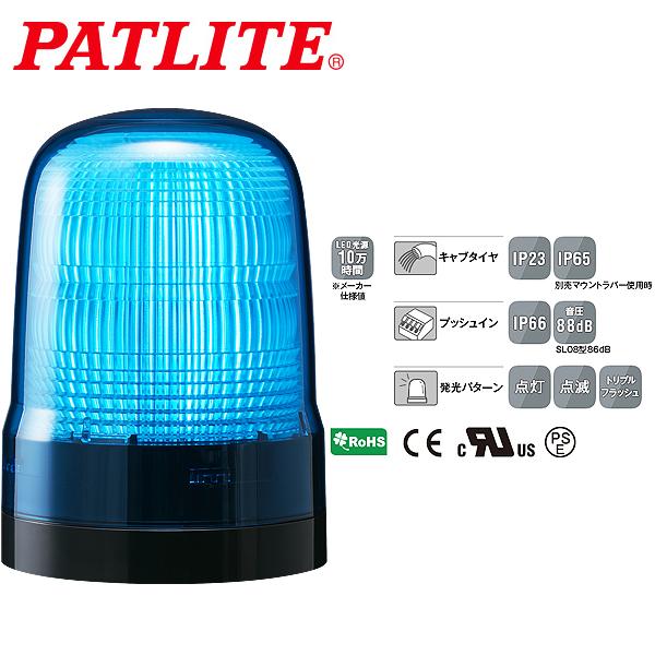 パトライト LED表示灯 SLシリーズ φ100mm AC100~240V 2点穴式取付 プッシュイン端子台 ブザー無 青 SL10-M2KTN-B 送料無料