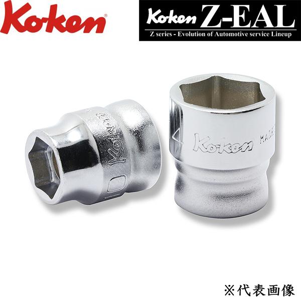 全商品オープニング価格 Ko-ken コーケン Z-EAL 3 8 誕生日プレゼント 3400MZ-6 9.5sq. 6角ソケット 6mm