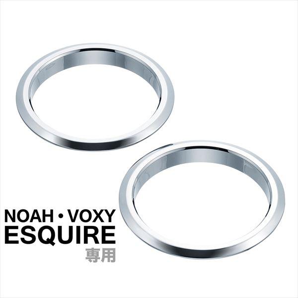 EXEA 待望 星光産業 ノア ヴォクシー エスクァイア専用 シートバックテーブル カップホルダーリング EE-207 人気の製品