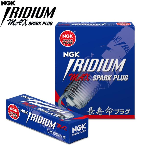 イリジウムプラグのロングライフプラグ NGK 日本特殊陶業 イリジウムプラグMAX 公式 送料無料 LKR7BIX-P 新着 1396 3本セット