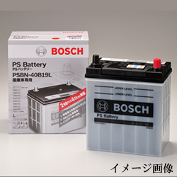 Time limited SALE! Bosch domestic car brand new PSB battery PSBN-55B24L