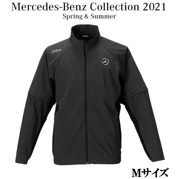 メルセデスベンツコレクション Mercedes-Benz×Titleist 2way ライトウェイトストレッチ ハイブリッド ジャケット Mサイズ B91905311
