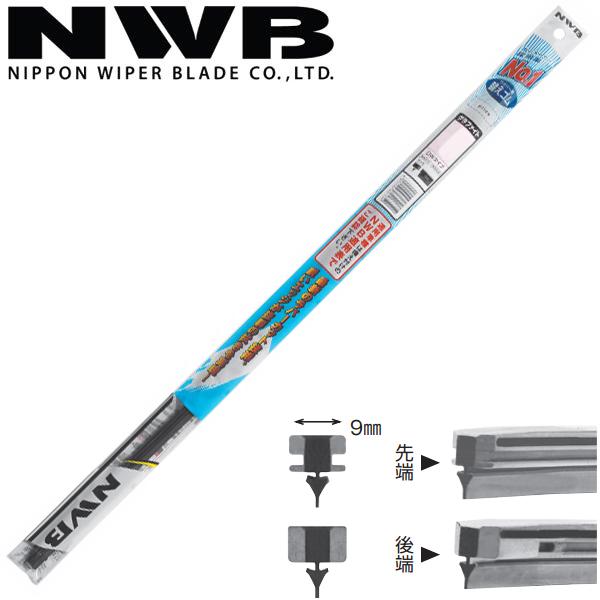 撥水ガラス対応 ノーマルガラスもOK NWB 日本ワイパーブレード デザインワイパー用 DW60GN 替えゴム 高級 気質アップ グラファイトワイパー 600mm