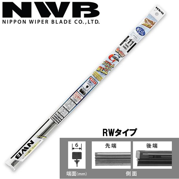 グラファイトでワイパーのビビりを解消 NWB 日本ワイパーブレード グラファイトワイパー替ゴム GR16 高額売筋 価格交渉OK送料無料 350mm RWタイプ RW1G