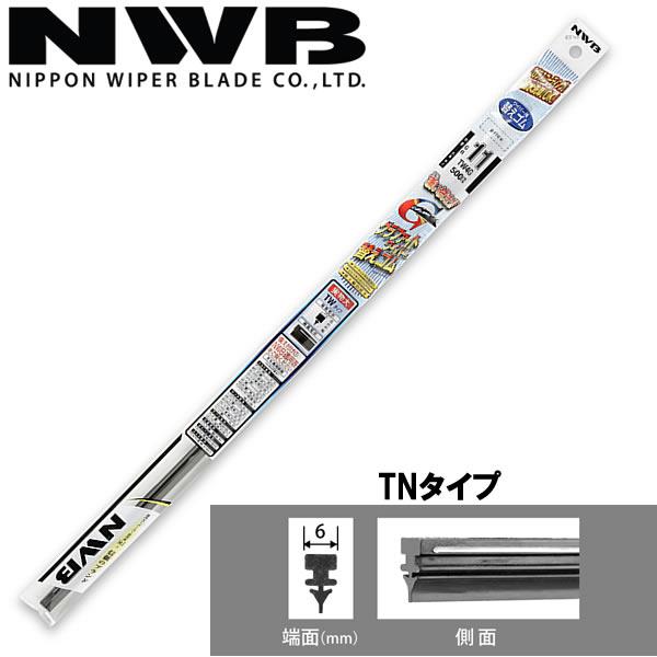 高価値 グラファイトでワイパーのビビりを解消 NWB 日本ワイパーブレード グラファイトワイパー替ゴム TN40G 信託 GR45 400mm TNタイプ