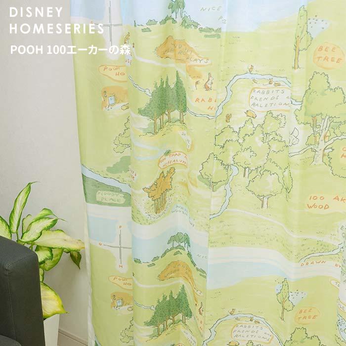 イージー オーダー レースカーテン POOH 100エーカーの森 幅 101~200 cm×丈 90~260 cm スミノエ 【送料無料】