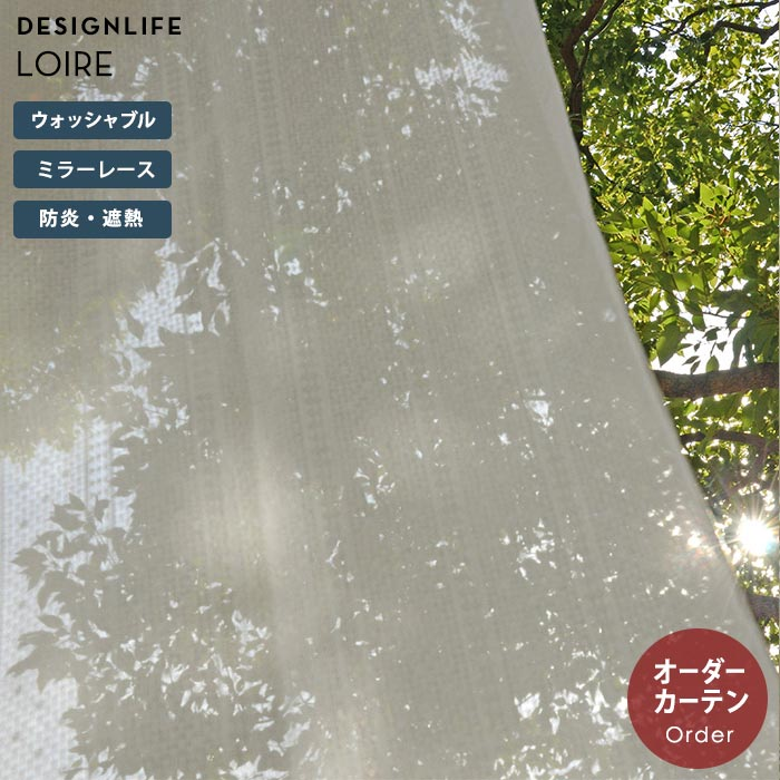 新しい イージー 遮熱 90~260 オーダーカーテン ロワール 幅 201~300 日本製 cm×丈 90~260 cm 日本製 防炎 遮熱 ミラー スミノエ製 送料無料 p5, トレッド4x4サービス:9c6e9952 --- canoncity.azurewebsites.net