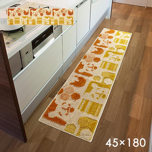 キッチンマット プー ハイアンドシークキッチンマット OR 45×180 cm DMP-5006 ディズニー 洗える 滑り止め 国産 スミノエ製 送料無料