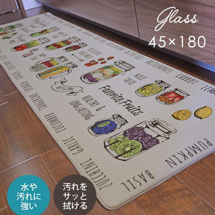 キッチンマット グラス 45×180 cm PVCキッチンマット 撥水 サッと 拭ける カフェ イラスト デザイン
