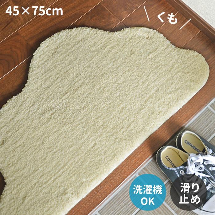 洗える 変形 玄関マット マイクロファイバー くも 45×75 cm 滑り止め 送料無料 新色追加 デザイン テレビで話題