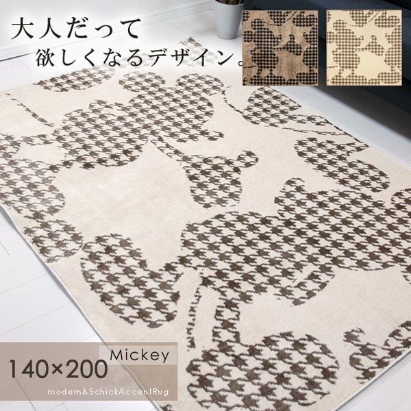 カーペット ミッキー プルオーバーフォームラグ 140×200 cm ディズニー 日本製 スミノエ製 ホットカーペットカバー 送料無料