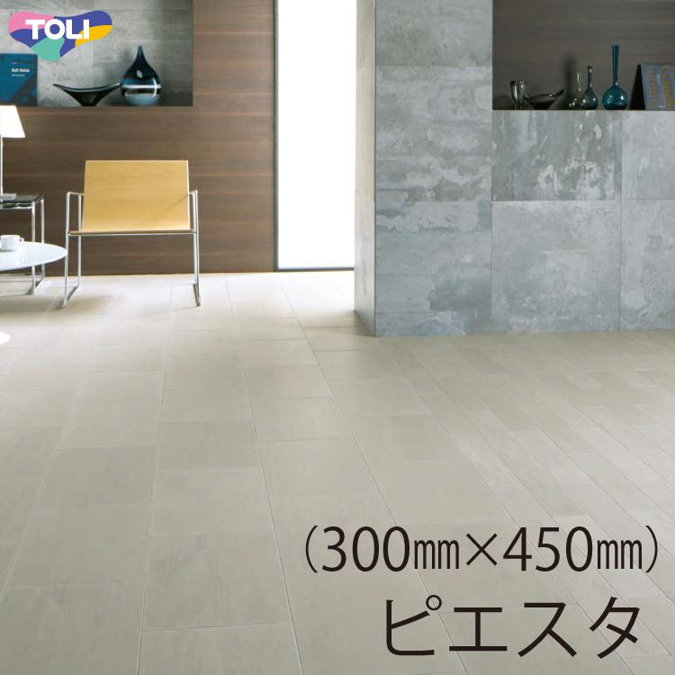 東リ 塩ビタイル ピエスタ (300mm×450mm) ケース(20枚) KT 300mm×450mm石畳調ナチュラルタイル。組み合わせで空間のバリエーションが広がります。