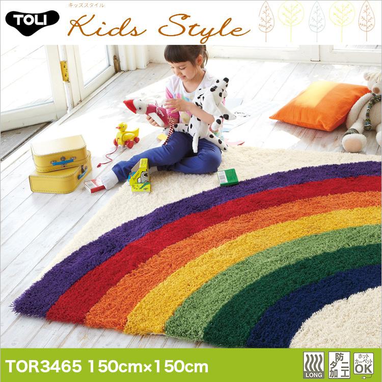 【東リ】ラグ TOR3620 150cm×150cmポップなモザイクパターンは子供から大人まで大人気です。ビビッドで大きなレインボー柄。ワクワク感溢れる鮮やかな色味です。