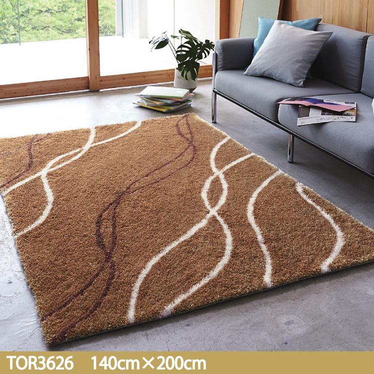 【東リ】ラグ TOR3626 140cm×200cm洗練された空気感のあるスタイル。ゆらぎのあるラインが、空間に柔らかい印象を与えます。