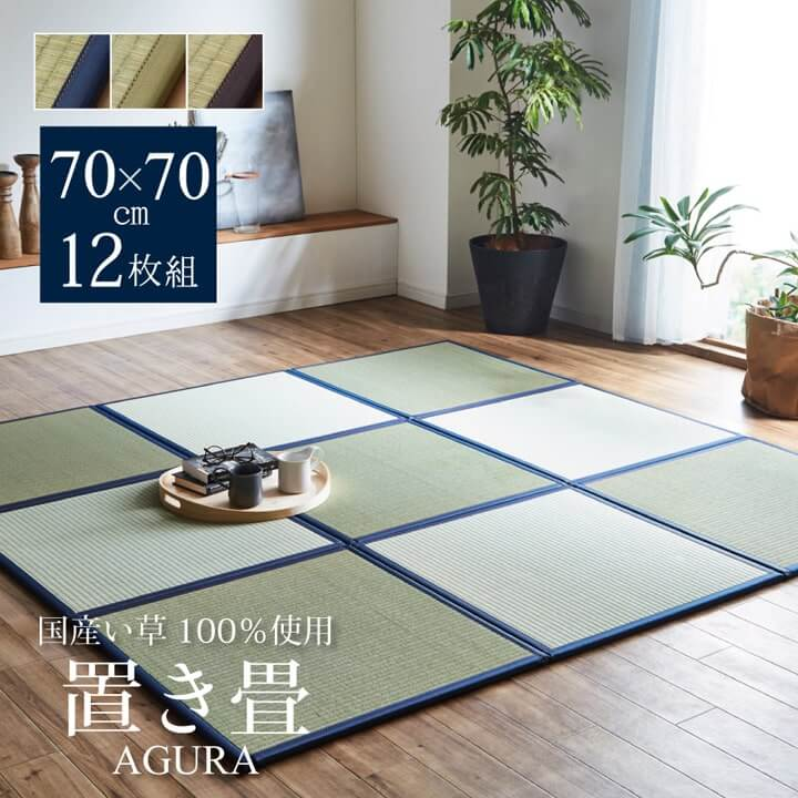 Unit rush Igusa rush rush Japanese style Japanese-style room living tatami  mat タタミ sum furniture personal Japanese modern made in 12 pieces of rush ...