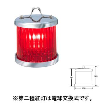 小糸製作所 MLE-4B2: 小型船舶用船灯 第二種紅灯 定格:24V(シグナルライト) [取寄せ:欠品・完売時は入手不可]