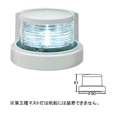 小糸製作所 MLM-4AB4: LED小型船舶用船灯 第四種マスト灯(マストライト) [取寄せ:欠品・完売時は入手不可]