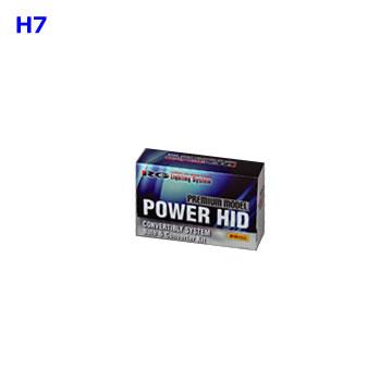 RGH-CB864 ルーメンプラス: POWER HIDキット H7タイプ (レーシングギア プレミアムモデル) [1.取寄せ 2.北海道.沖縄.離島への出荷は行えません]