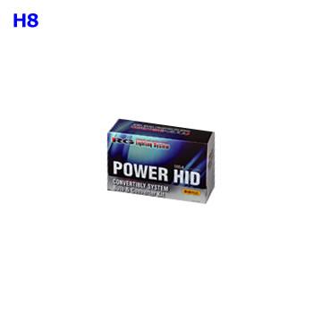 RGH-CB948 POWER HIDキット VR4 H8タイプ 4500K (レーシングギア) [1.取寄せ 2.北海道.沖縄.離島への出荷は行えません]