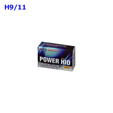 RGH-CB957 POWER HIDキット VR4 H9/11タイプ 5500K (レーシングギア) [1.取寄せ 2.北海道.沖縄.離島への出荷は行えません]