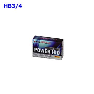 Racing Gear RGH-CBP25: POWER HIDキット HB3/4タイプ 2800K (レーシングギア プレミアムモデル) [1.取寄せ 2.北海道.沖縄.離島への出荷は行えません]