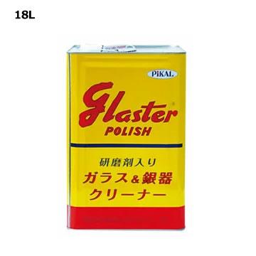 日本磨料工業.グラスターポリッシュ マーケット 18リットル 24000 激安 1.取寄せ 2.北海道.沖縄.離島への出荷は行えません