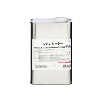 ステンカッター 詰替用 容量:2L(鈴木油脂工業:S-2445 分類:非塩素系切削剤) [1.取寄せ 2.北海道.沖縄.離島への出荷は行えません]