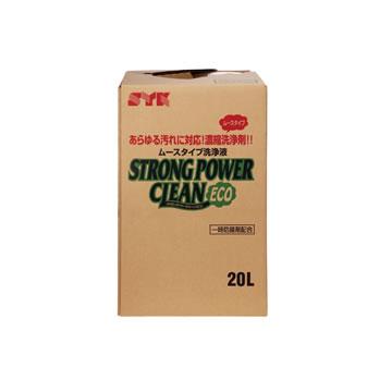 ストロングパワークリーンエコ 容量:20L(鈴木油脂工業:S-2620 分類:ムース状濃縮洗浄剤) [取寄せ:欠品・完売時は入手不可]