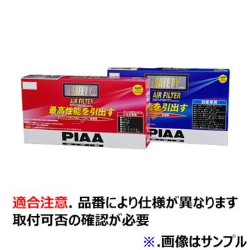 セール特別価格 PS64. PIAA エアーフィルター 純正交換タイプ 2.北海道.沖縄.離島への出荷は行えません 1.取寄せ AIR 上品 FILTER